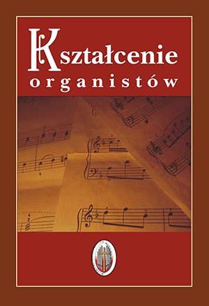 2 (2007)